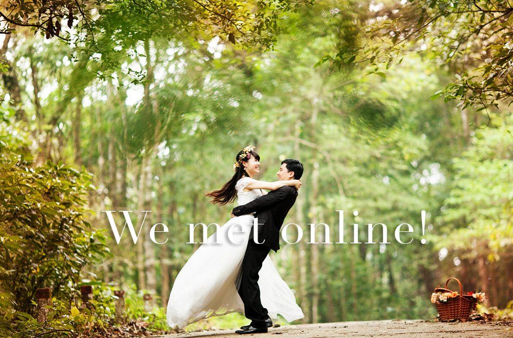 【網路上認識的夫妻訪談】 Miss M:「在尋找完美另一半的路上,我遇見了更適合的他」