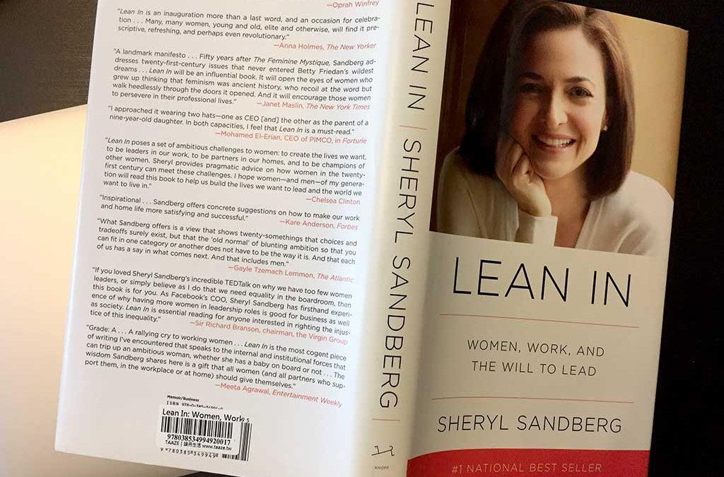 """從""""Lean in"""" 《挺身而進》的新女性時代"""